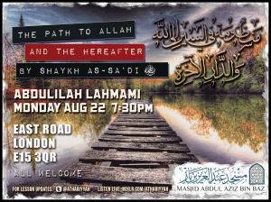 The Path to Allaah & The Hereafter - Read By Abdulilah Lahmami